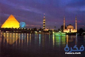 توقعات علماء الفلك لمصر 2018 تنبؤات عن مصر