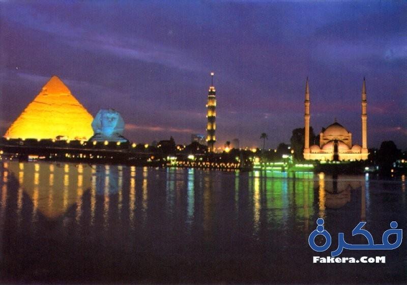 رأى الفلك فى مصر