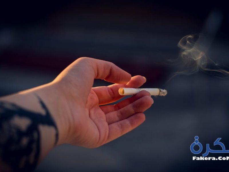 عبارات وبوستات مؤثرة عن التدخين 2018 للفيس بوك