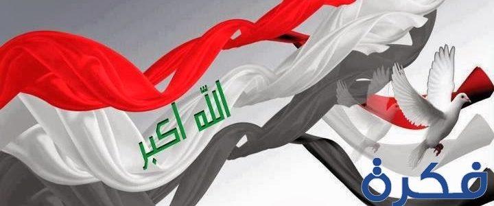 توقعات علماء الفلك للعراق 2018 تنبؤات العلماء عن العراق