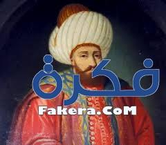 تفسير حلم رؤية الملك او الرئيس او الحاكم او السلطان