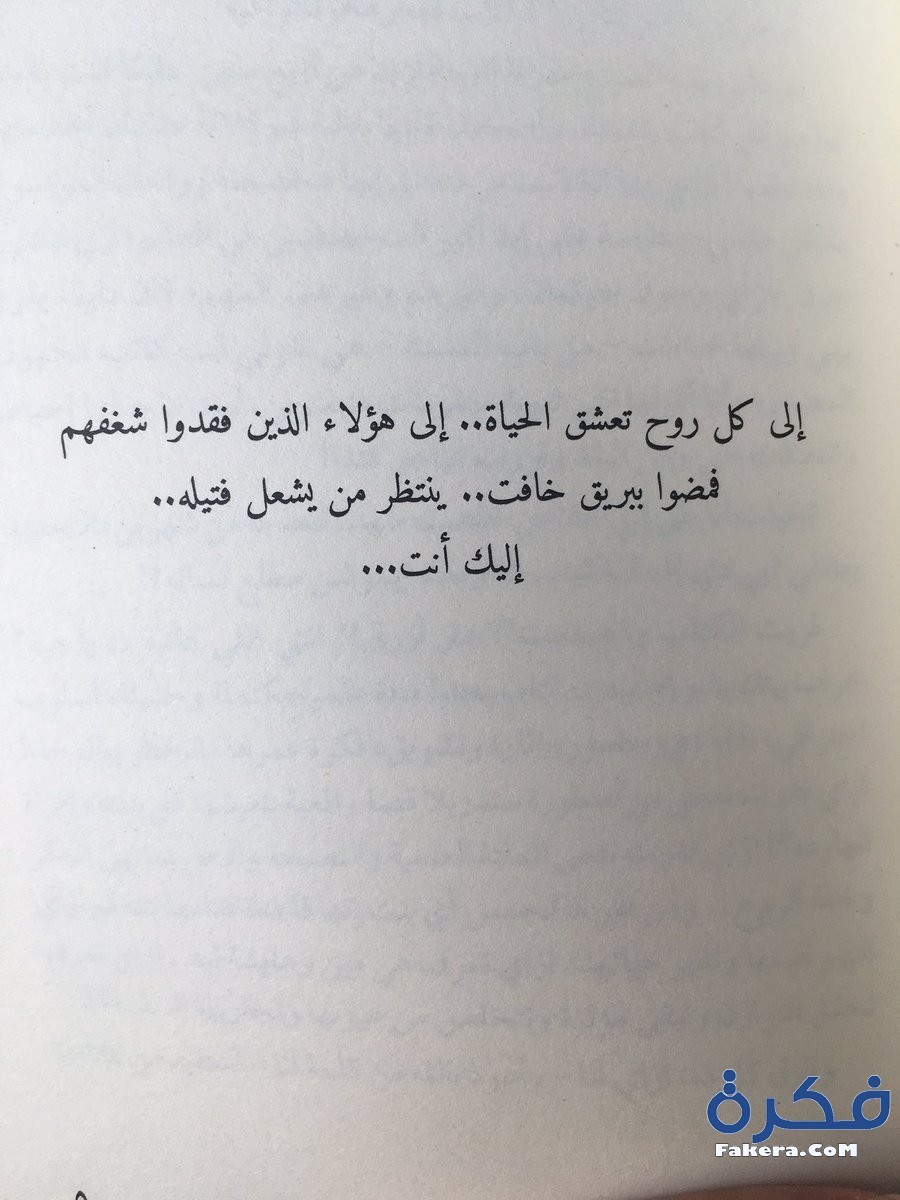 كتاب the secret of 50/50