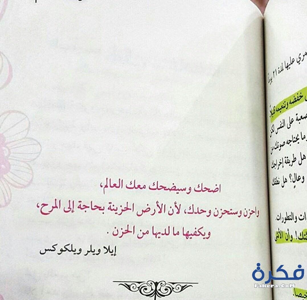 كتاب انوثة طاغية pdf