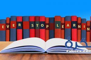 موضوع تعبير عن القراءة 2019 بالعناصر