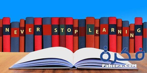 موضوع تعبير عن القراءة 2018 بالأفكار