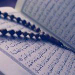دعاء للتقرب من الله عز وجل 2018 ادعية التقرب إلي الله