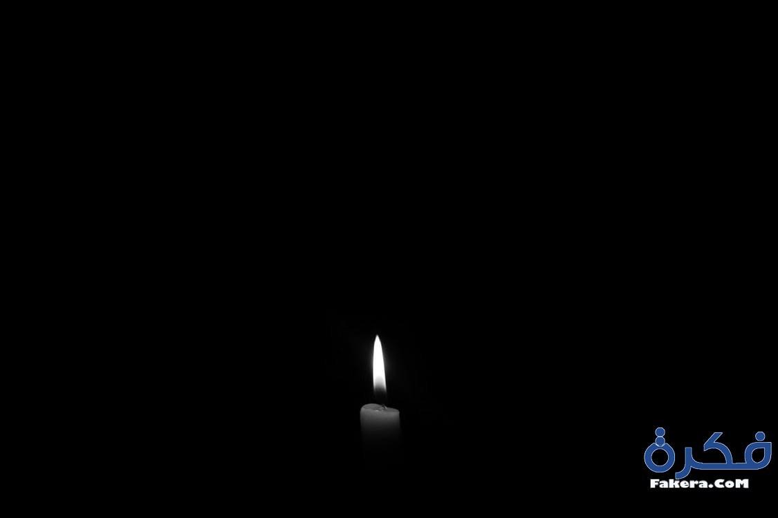 8ec382fc4 ... وتفسيرات لرؤية اللون الأسود في المنام نتناولها على النحو التالي في  السطور القادمة، حلمت باللون الاسود في المنام تفسير ابن سيرين ابن كثير  النابلسي.