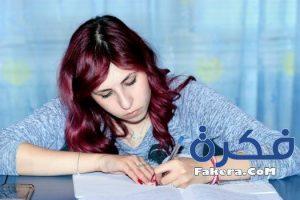 دعاء لتسهيل الامتحان الصعب مستجاب 2018 مكتوب