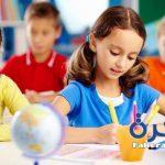 تفسير حلم الرجوع الى المدرسة في المنام