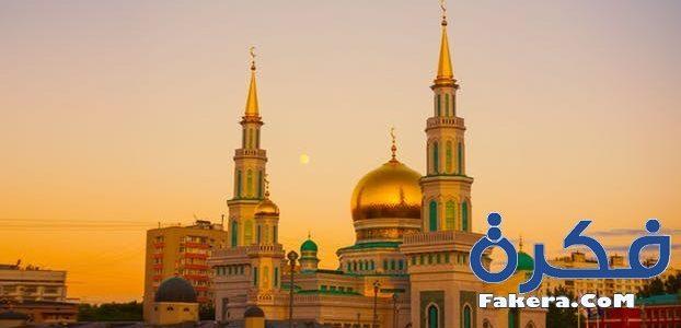 تفسير حلم رؤية المسجد 2018 في المنام