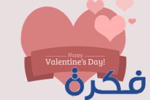 افكار هدايا عيد الحب 2019