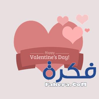 39f7c9fc6 افكار هدايا عيد الحب 2019 موقع فكرة