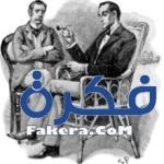 تحميل روايات بوليسية pdf 2018 مترجمة قصيرة غامضة