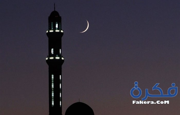 موضوع تعبير رمضان بالافكار