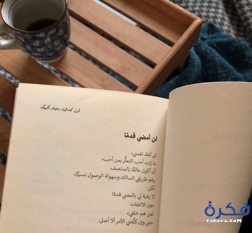 كتاب أنا للعقاد pdf