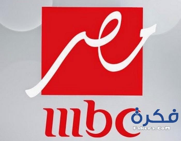 ام بي سي مصر