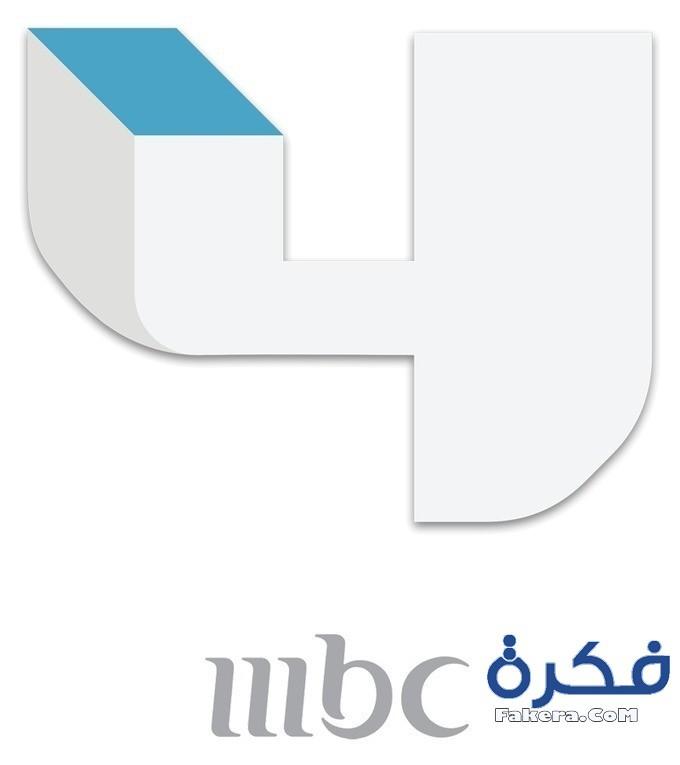 ترددات قنوات المسلسلات الخليجية