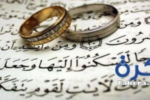 دعاء الزوجة الصالحة للزوج الصالح مكتوب