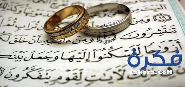 دعاء الزوجة الصالحة