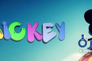 تردد قناة ميكي الجديد 2019 للاطفال