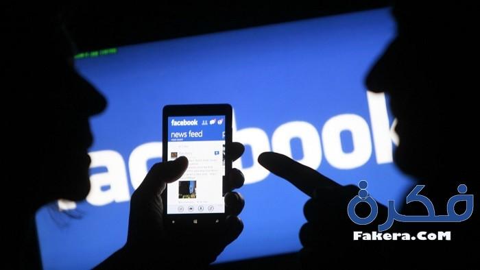 اسماء للفيس بوك 2020 مميزة ميكس عرب ميكس عرب