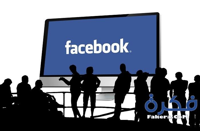 اسماء للفيس بوك جديدة فيسبوك3.jpg