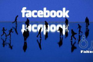 اسماء للفيس بوك 2019