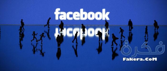 اسماء للفيس بوك 2020 مميزة