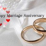 دعاء طلب الزواج مكتوب