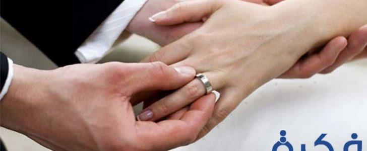 حلمت ان زوجي تزوج علي