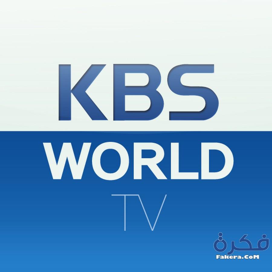 ترددات قنوات المسلسلات الكورية