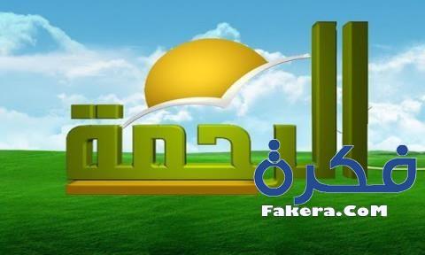 ترددات جديدة لقنوات دينية إسلامية جديدة