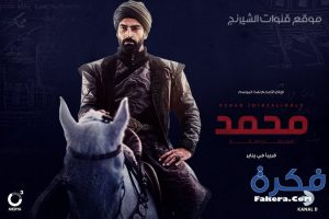 موعد عرض مسلسل السلطان محمد الفاتح الجديد 2018