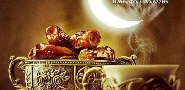 متي موعد شهر رمضان 2018/1439