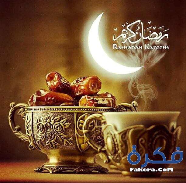 متى موعد رمضان 2019