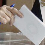 الانتخابات الرئاسية المصرية 2018