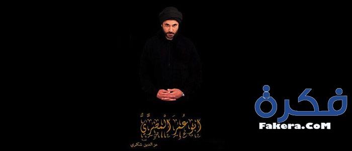 """مسلسل """"أبو عمر المصري"""" رمضان 2018"""