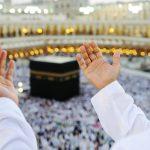 موضوع تعبير عن الصلاة 2019 بالعناصر