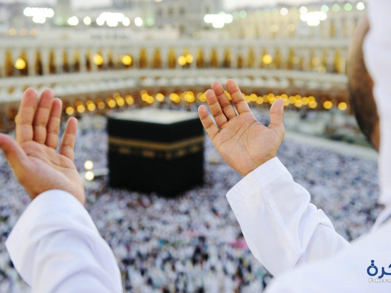 دعاء القنوت في رمضان 2019 مكتوب