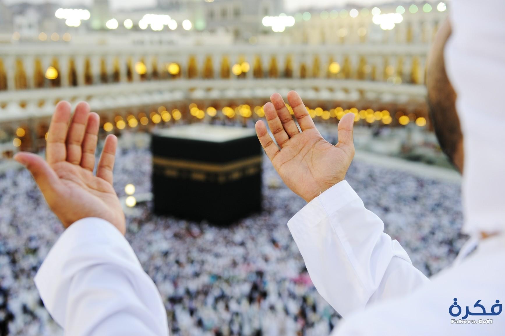 موضوع تعبير عن الصلاة بالعناصر