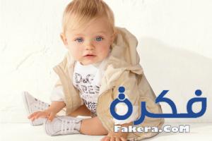 اسماء اولاد 2019 حديثة