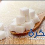 تفسير حلم رؤية السكر فى المنام