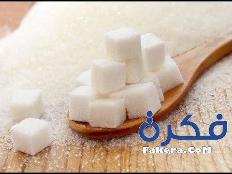 9055cdf85 تفسير حلم رؤية السكر فى المنام موقع فكرة