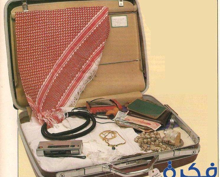 3718a59142783 تفسير حلم الميت يحمل حقيبة في المنام موقع فكرة