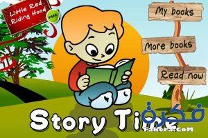 قصص اطفال 2019