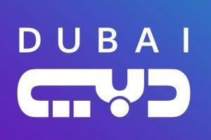 تردد قناة دبي Dubai TV الجديد 2019