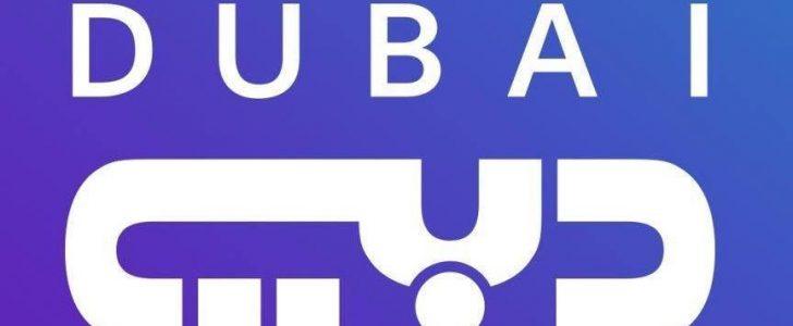 تردد قناة دبي Dubai TV الجديد 2018