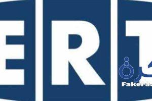 تردد قناة ERT اليونانية الناقلة لكاس العالم 2018