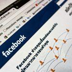اسماء فيس بوك 2019 جديدة