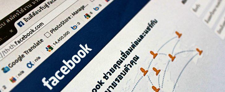 اسماء فيس بوك 2019 حديثة
